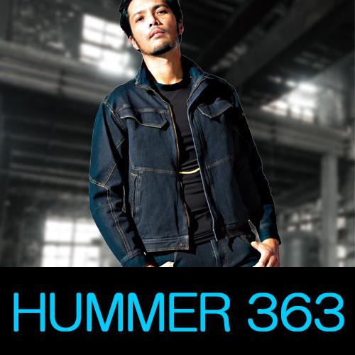 ATACK BASE(アタックベース) HUMMER363-4 タテにもヨコにも伸びる感動作業服