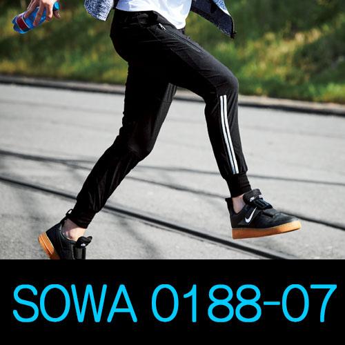 桑和作業服0188-07 G.GROUNDリラックスジョガーパンツ