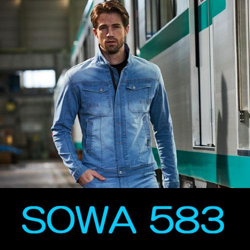 桑和作業服583シリーズ G.GROUND 軽量ストレッチデニムでストレスフリーなスタイリッシュ作業服