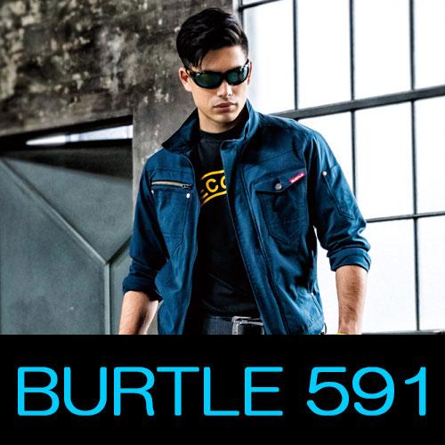 バートル作業服(旧クロカメ被服)591シリーズ  快適ストレッチで細身シルエット作業服