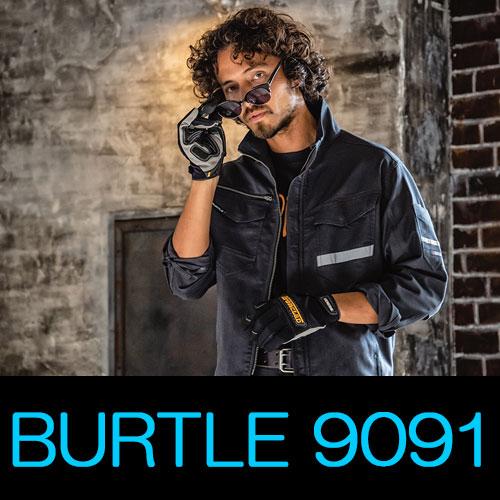 バートル作業服(旧クロカメ被服)9091シリーズ  ハードワークな動きにも対応する快適ストレッチ