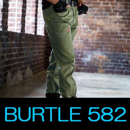 バートル作業服(旧クロカメ被服)582 動きやすさ抜群!ストレッチチノカーゴパンツ