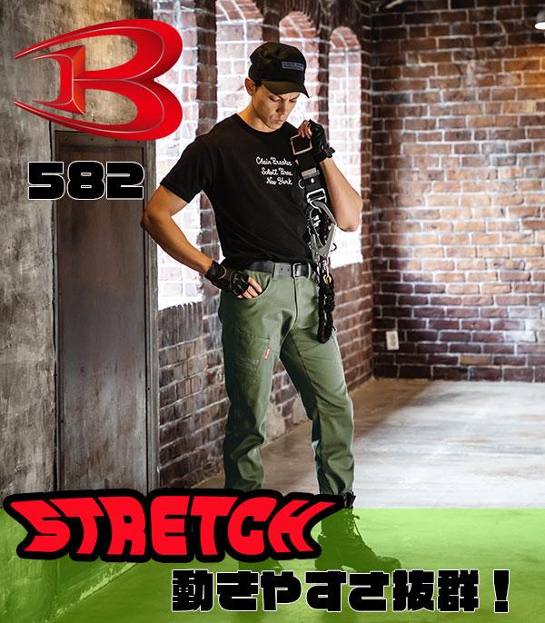 BURTLE582