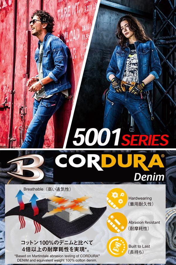 BURTLE5001