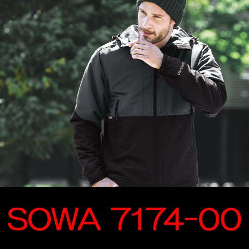 桑和作業服7174シリーズG.GROUND軽防寒着