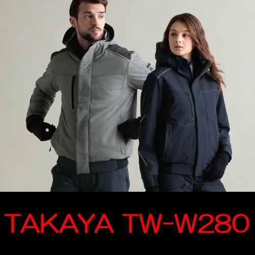 タカヤ作業服TW-W280シリーズ GRANCISCO(グランシスコ)TWシリーズ作業服