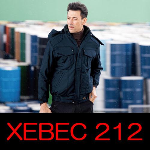 ジーベック作業服212シリーズ 現場服