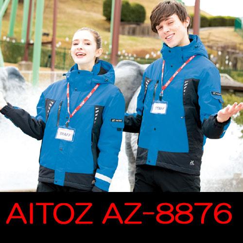 アイトス作業服AZ-8876シリーズ 『TULTEX』レインウエア