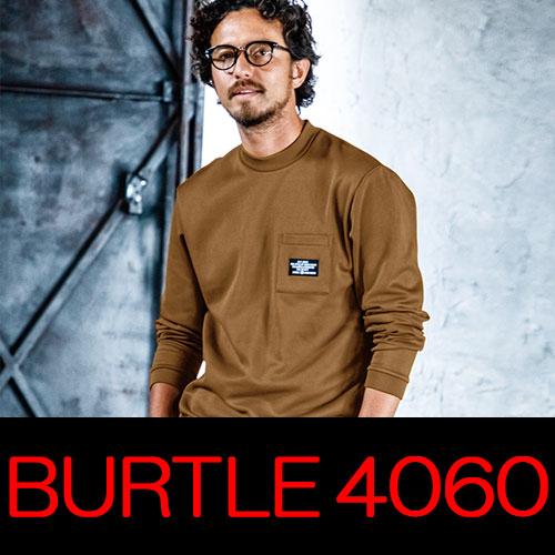 バートル作業服(旧クロカメ被服)4060シリーズ ロングTシャツ