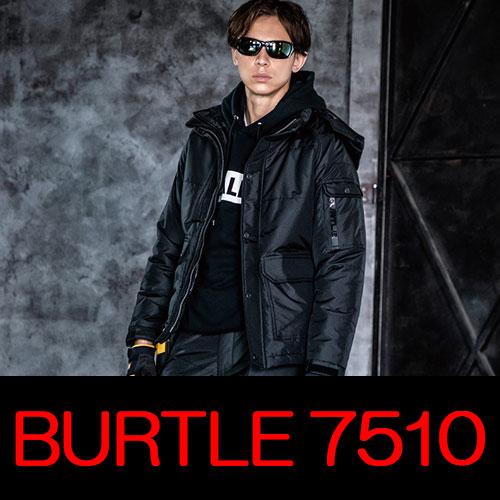 バートル作業服(旧クロカメ被服)7510シリーズ 耐久性に優れた防寒着