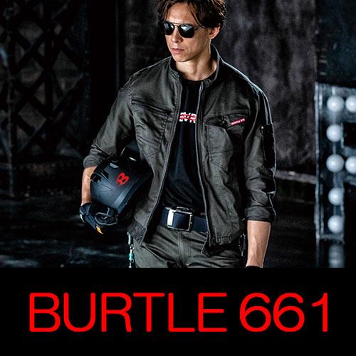 バートル作業服(旧クロカメ被服)661シリーズ  クレイジーストレッチ作業服