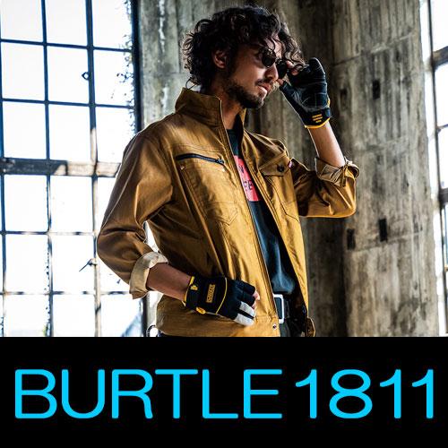 バートル作業服(旧クロカメ被服)1811シリーズ  伸縮性の高いストレッチ作業服