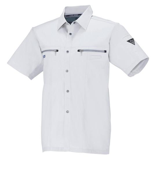 XEB9652 半袖シャツ[社名刺繍無料] 206/クールグレー