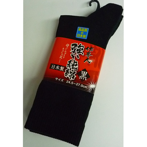 HAYASHI-WP710 仕事人/強い純綿 国産純綿靴下 黒 先丸 3足組