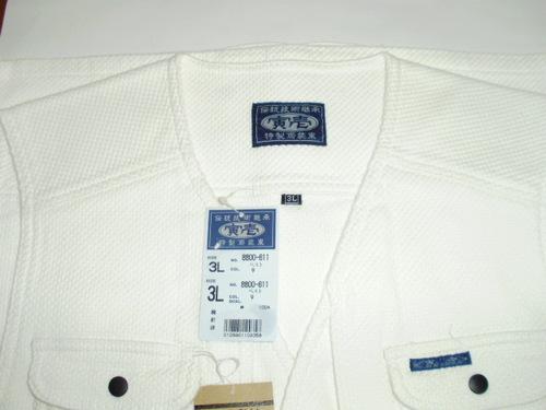 TORA8800-611 寅壱(トライチ)【サイズ3L】 8800-611 ベスト サラシ 1着限りの大特価