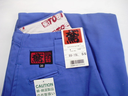 KASE_B-3_1 カセヤマ鳶【サイズSS(73cm±1cm)】B-3ロング20 ブルー 88-19L 1着限りの大特価