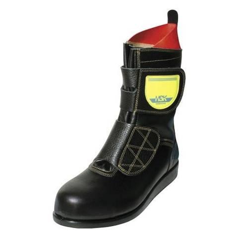 NOSAHSK-M 舗装用安全靴マジックタイプ