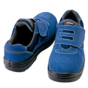 AZ-59822 セーフティシューズ(ウレタン短靴マジック) 008/ネイビー