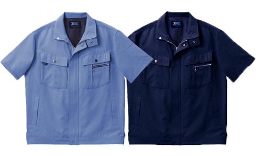 TAKA_TU-9801 猛暑専用半袖ブルゾン[社名刺繍無料] 6 ライトブルー/5 ネイビー