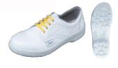 シモン安全靴 7511 白静電靴
