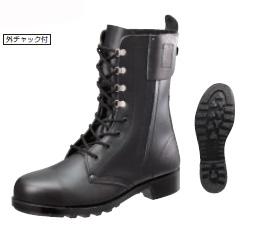 シモン安全靴 533C01 長編上靴