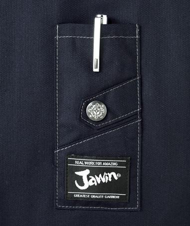 DESK56000 長袖ジャンパー[社名刺繍無料] 左袖ペン差し