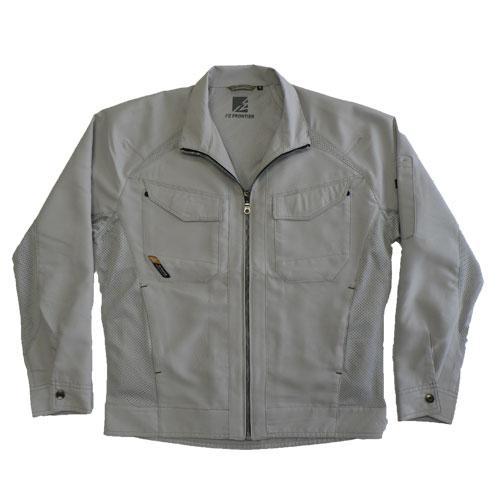 IZFRONTIER10010 ワークジャケット[社名刺繍無料] 01/シルバー