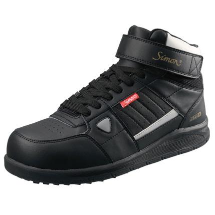 SIMON-NS322B シモン安全靴 NS322 ブラック ハイカットスニーカー(紐) ブラック