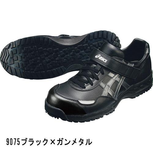 asics_FIS51S アシックス ウィンジョブ51S 9075ブラック×ガンメタ