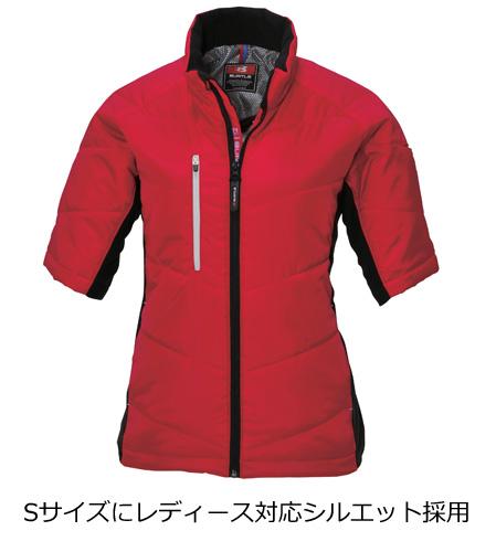 BURTLE7316 半袖防寒ブルゾン 86/レッド</br> Sサイズにレディース対応シルエット採用