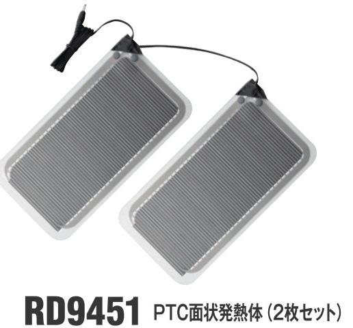 RD9451.jpg