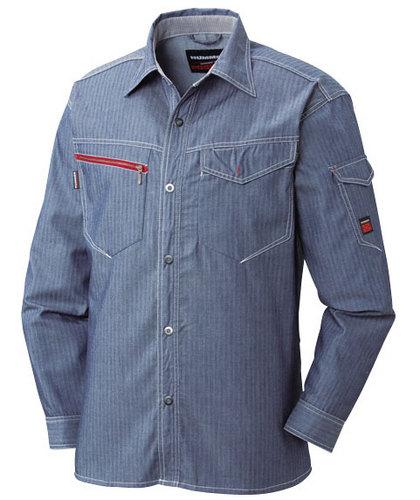 ATACKBASE-HUMMER701-6 3Dサマー長袖シャツ[社名刺繍無料] 02/ネイビー