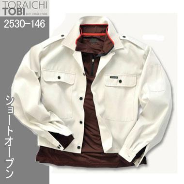 TORA2530-146_15 寅壱(トライチ)【現品限り】 2530-146 ショートオープンシャツ 15シロ 各サイズ1着限りの大特価
