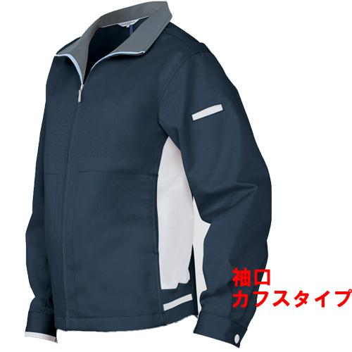 AZ-1511 レディース長袖ブルゾンB カフス仕様[社名刺繍無料] カラー:ネイビー