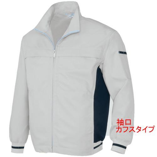 AZ-1502 長袖ブルゾンB カフス仕様[社名刺繍無料] カラー:シルバーグレー