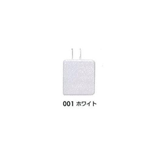 AZ-8258 ほっとベスト用ACアダプター 家庭用充電アダプター