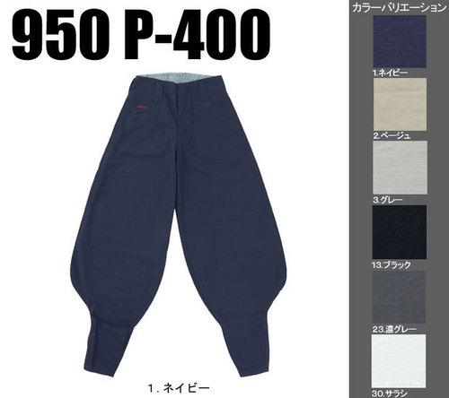 KANTO950P-400 超超ロング
