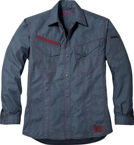DESK56404 長袖シャツ[社名刺繍無料] 143/インディゴ