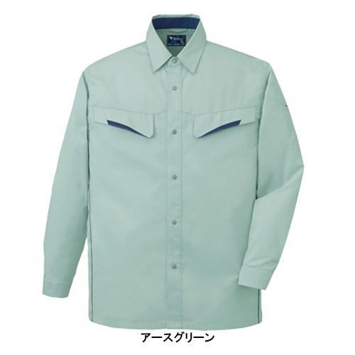 DESK85504 製品制電長袖シャツ[社名刺繍無料]