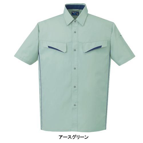 DESK85514 製品制電半袖シャツ[社名刺繍無料]