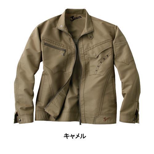 DESK55600 Jawin長袖ジャンパー[社名刺繍無料]