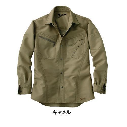 DESK55604 Jawin長袖シャツ[社名刺繍無料]