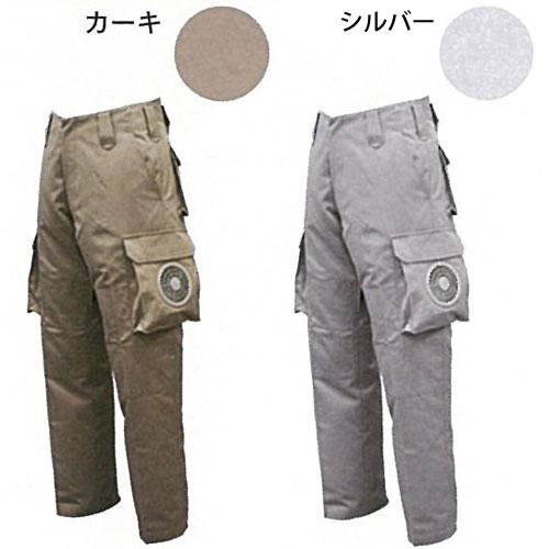 (EK90731)空調ズボン