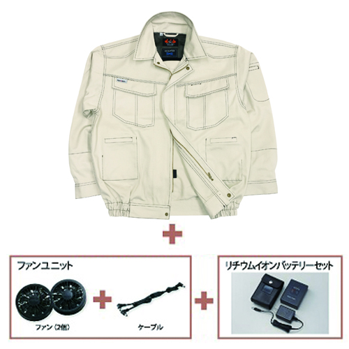 K-B1000-Bアイボリー.jpg