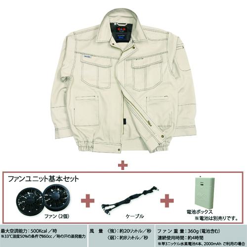 K-B1000-Aアイボリー.jpg