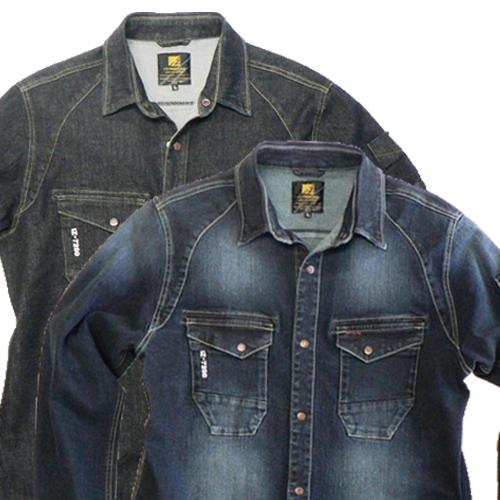 IZFRONTIER7251 ワークシャツ[社名刺繍無料] 11/インディゴブルー(手前) 12/ブラックインディゴ(奥)