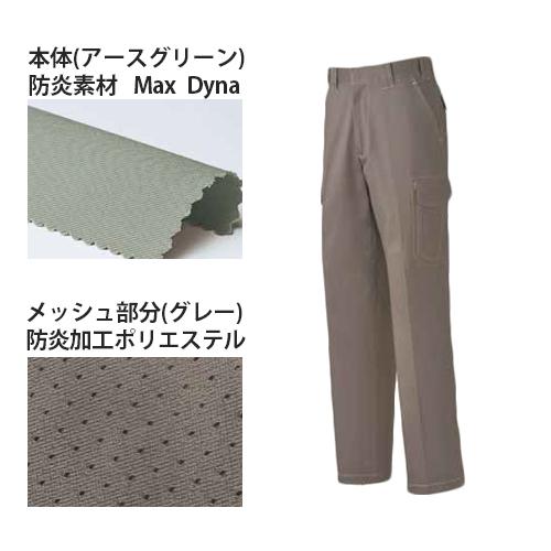 MaxDyna_MD216h 防炎ハイブリッドカーゴパンツ 10/グレー