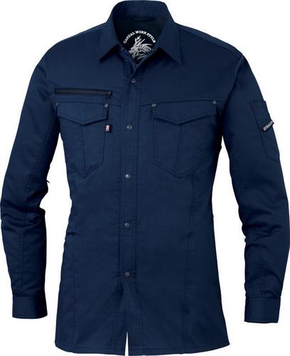 DESK75004_1 Z-DRAGON ストレッチ長袖シャツ[社名刺繍無料] 011/ネービー