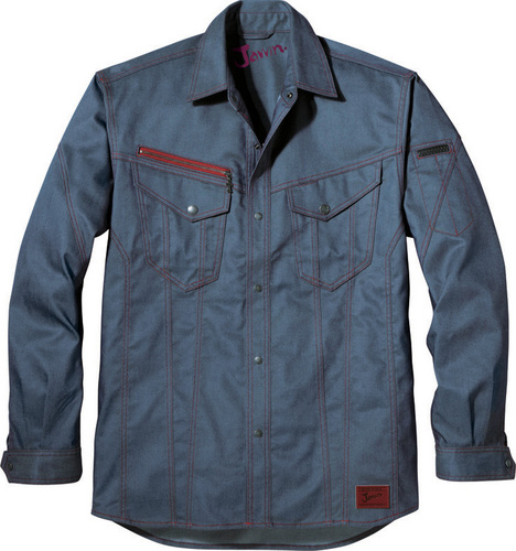 DESK52404 長袖シャツ[社名刺繍無料] 143/インディゴ