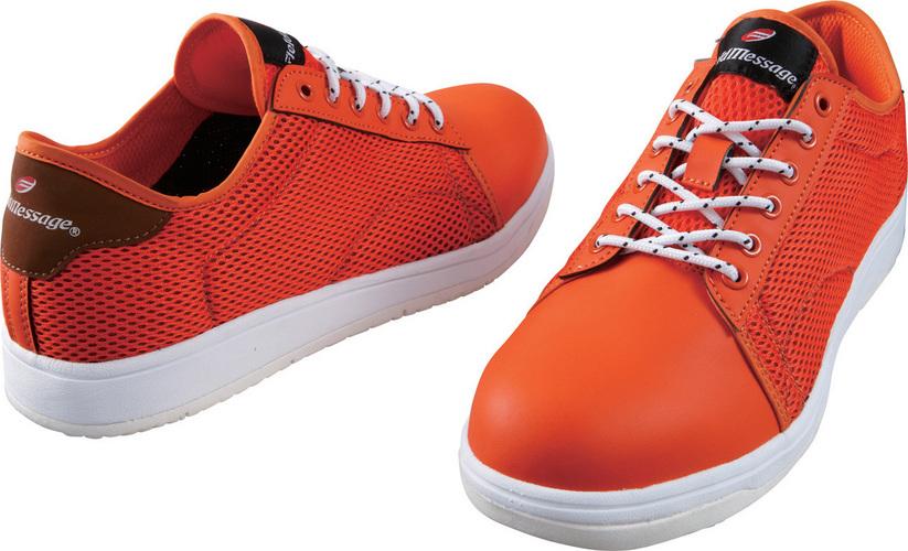 S1161-オレンジ.jpg